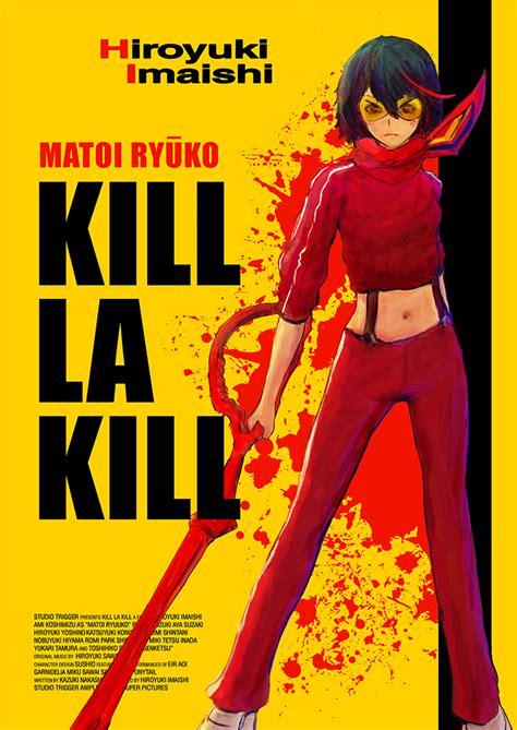 Kill Bill Meme - kill la bill kill la kill know your meme