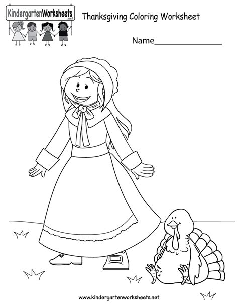 Thanksgiving Coloring Worksheet  Free Kindergarten Holiday Worksheet For Kids