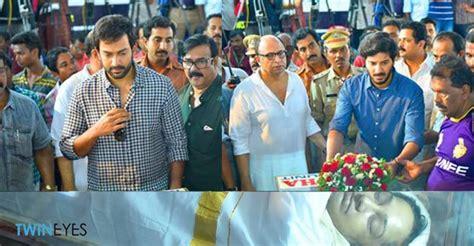 tamil actress kalpana death photos mortal remaining of kalpana cremated with state honors