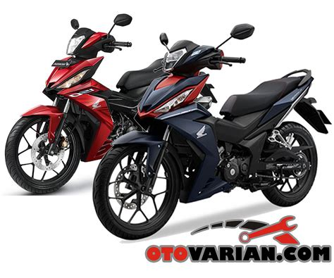 Gambar Motor Honda Supra Gtr 150 by Spesifikasi Dan Harga Honda Supra Gtr 150 Terbaru