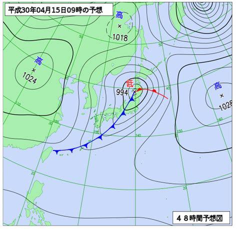 気象庁 天気 図