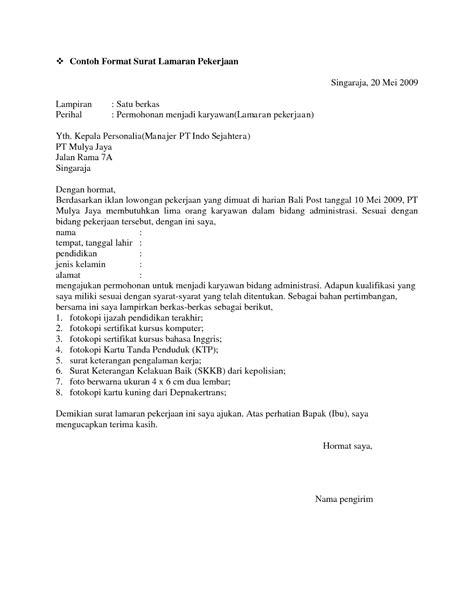 10 Format Surat Lamaran Kerja - ben jobs