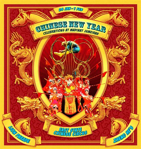 It Is Happening In The Uae  Yes It Is!  Chinese New Year
