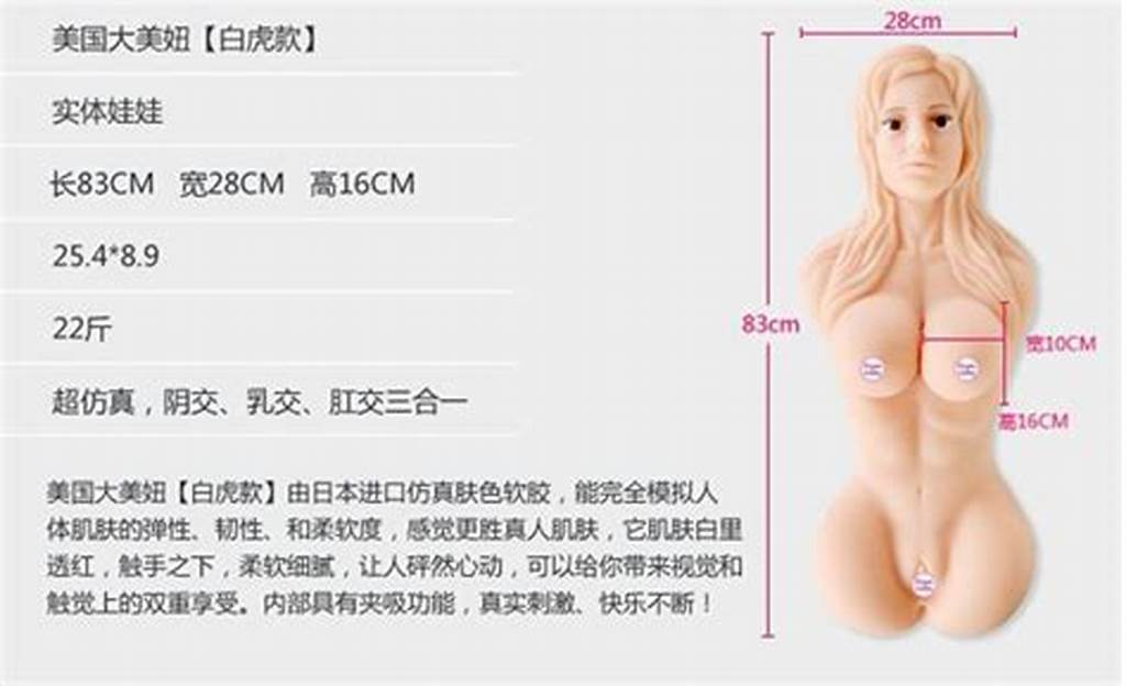 #Shemale #Silicone #Sex #Dolls #Solid #Men #Male #Dolls #Ladyboy