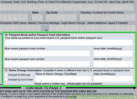 how to renew a u s passport with form ds 82 with