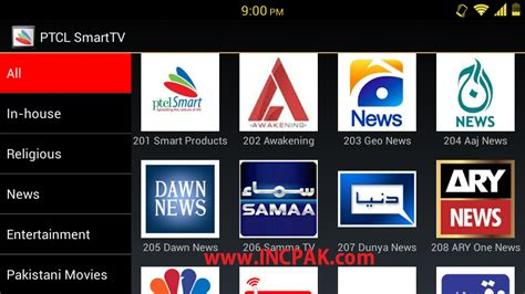android smart tv ptcl smart tv android application