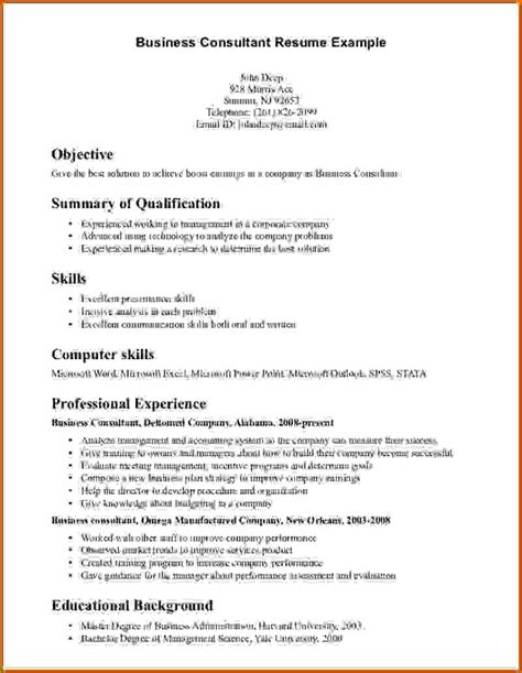 free resume templates electrical apprentice electrician