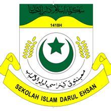 simde sekolah islam darul ehsan rendah menengah