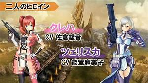 Sword Art Online: Fatal Bullet - New Trailer, Character ...