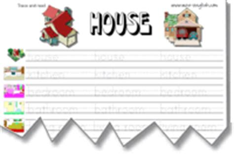 mes englishcom house worksheets  home printables