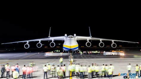 Exclusive Photos: Antonov An-225 at Hyderabad - Bangalore ...
