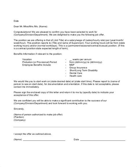employment offer letter template 6 sle employment offer letters sle templates