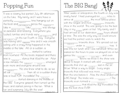 mad libs for fourth of july