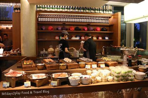 the kitchen table w hotel kitchen 183 table w hotel kitchen table toupeenseen部落格