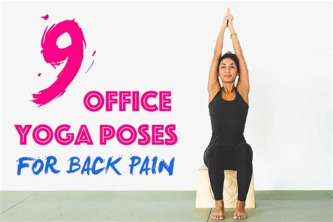 9 poses that will release your back from and