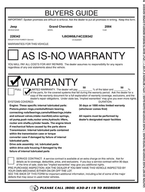 Window Sticker Supplies For Used Cars  Ftc Buyers Guide