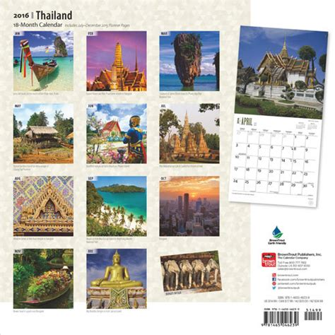 thailand calendars ukposterseuroposters