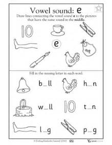 Complementary And Supplementary Angles Worksheet Pdf Vowel E Worksheets Photos Getadating