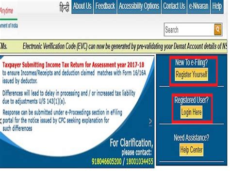 Income Tax Form For Salaried Employee by How To File Income Tax Returns Online For Salaried
