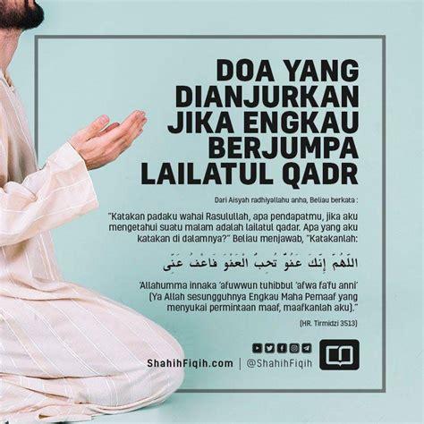 Lailatul qadar adalah malam kemuliaan. بِسْمِ اللَّهِ الرَّحْمَنِ الرَّحِيمِ KISAH DOA LAILATUL ...