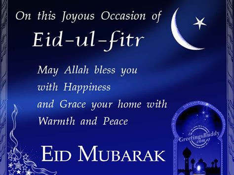Eid Wishes Picture by Top 10 Picture Messages For Eid Ul Fitr Messages Collection
