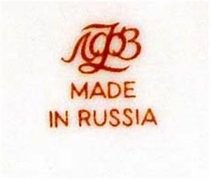 Lomonosov Porcelain And Imperial Porcelain Factory