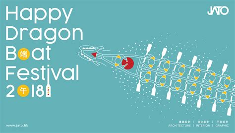 Dragon Boat Festival August 2018 by Jato Design International Limited Architecture