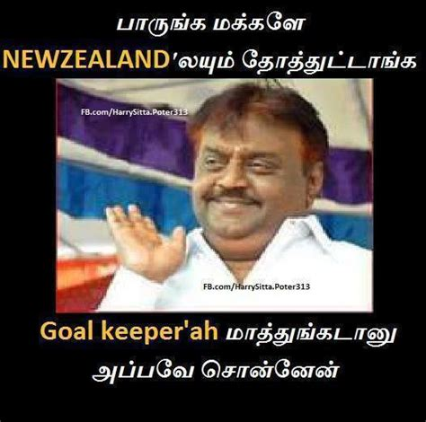 facebook funny image comments saaiganesh