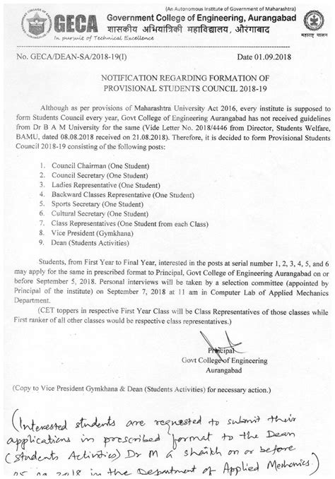 government college  engineering aurangabad