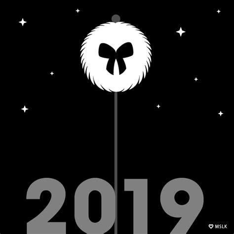 happy  year  gif animation