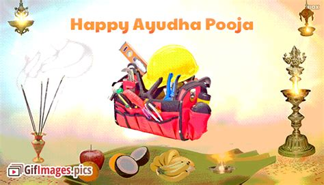 New year's day is a gala time for all tamils. Ayudha Pooja Animated GIF Images