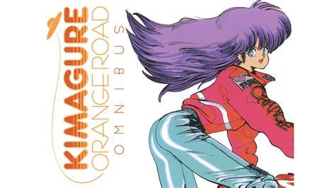 Orange Anime Wallpaper - kimagure orange road wallpapers anime hq kimagure orange