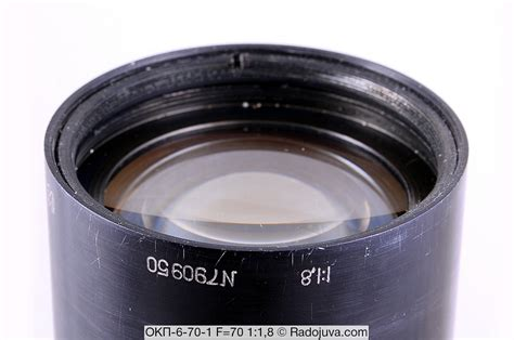 h4 len test обзор кинопроекционного объектива окп 6 70 1 f 70 1 1 8 радожива