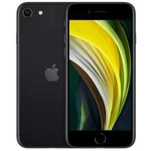 7 eleven coffee here s how to get one week fortune. Apple iPhone SE 2020 256GB Black Price List in Philippines & Specs December, 2020
