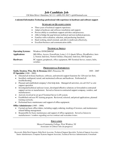 resume cover letter network administrator resume