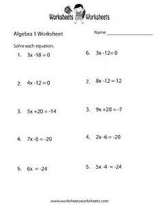 Two Inequalities Worksheet Answers 1000 Images About Algebra Worksheets On Algebra Worksheets Algebra And Algebra 2