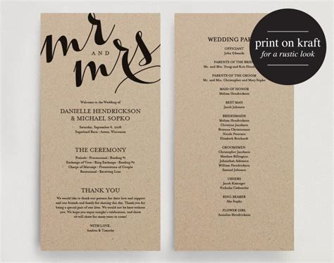 wedding program printable template printable program