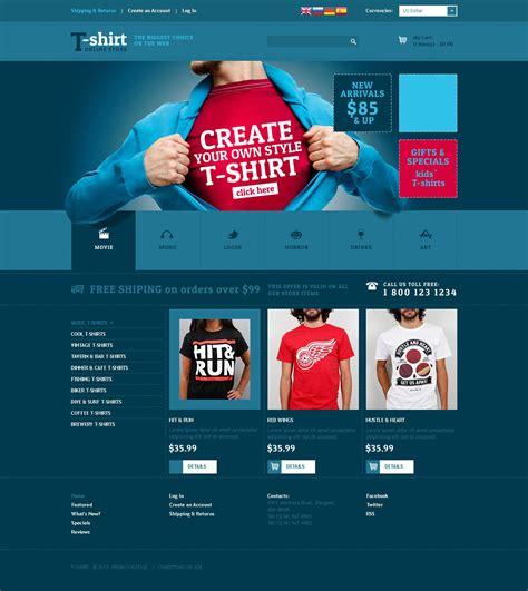 creative tshirt designs oscommerce template
