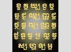 Khmer cambodia free vector download 16 Free vector for