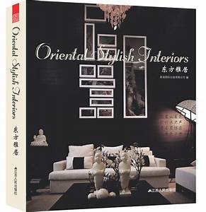 77 interior design books name a makeover for With interior design books name