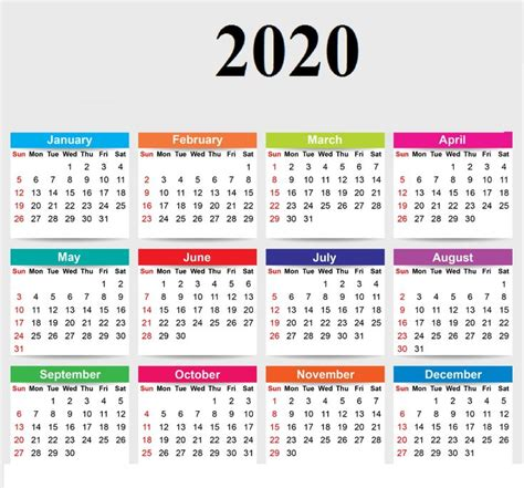 cute yearly  calendar printable  printable