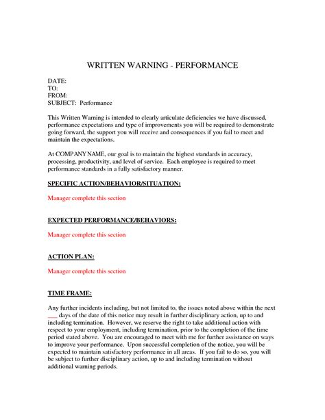 Written Warning Template Written Warning Template E Commercewordpress