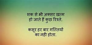 Best Latest Lif... Hindi Ako Cute Quotes