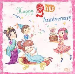 Happy 2nd Work Anniversary