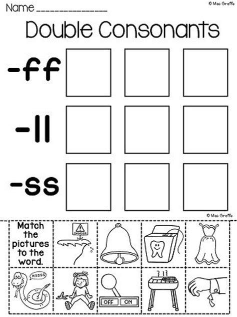 consonants ll ss zz ff worksheets activities