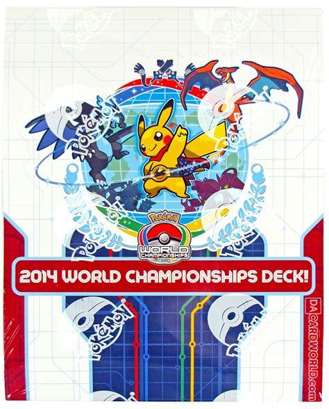 world chionship decks 2014 2014 world chionship deck box da card world