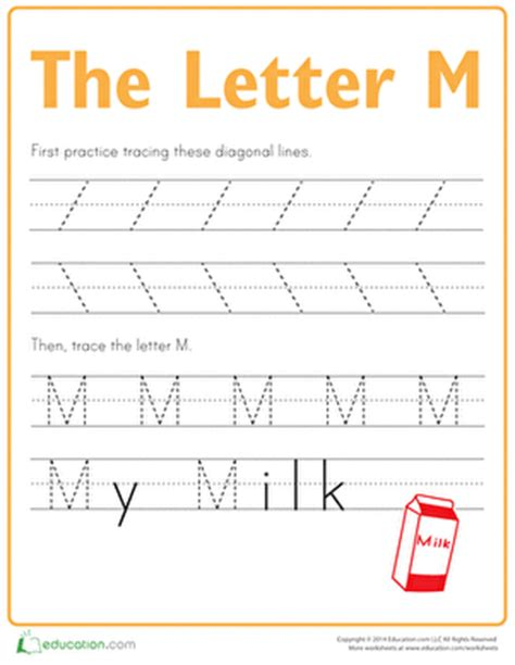 practice tracing the letter m worksheet education 847 | practice tracing letter