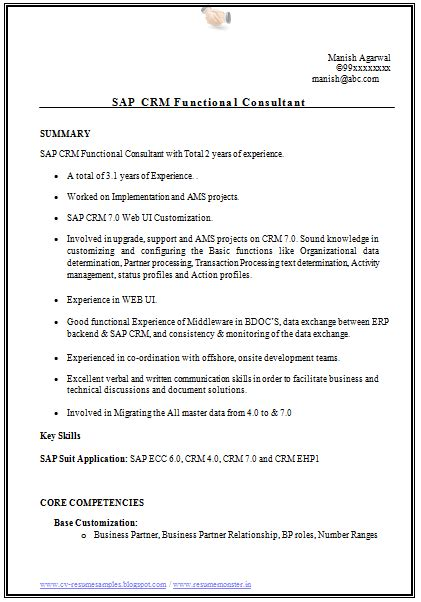 curriculum vitae format template download over 10000 cv and resume sles with free download sap crm resume