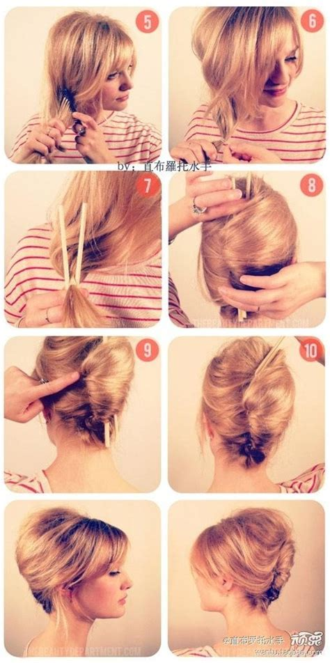 DIY 17 Quick And Beautiful Hairstyles!   Trusper