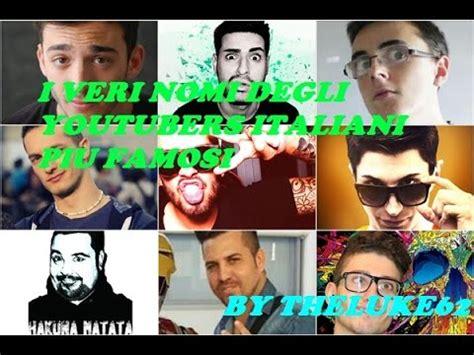 nomi illuminati i veri nomi degli youtubers mates illuminati crew